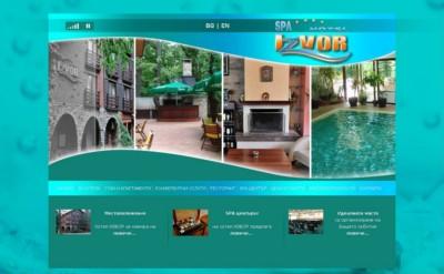 izvor-hotel.com - SPA hotel IZVOR **** Stara Zagora mineral bath